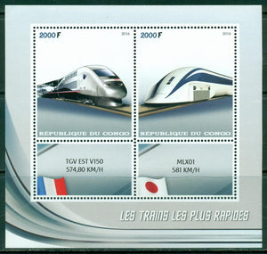 Congo 2016 fast trains miniature sheet 2 values
