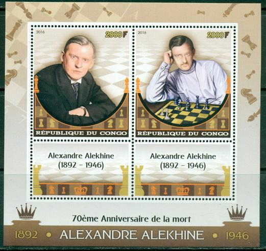 Congo 2016 70th anniversary death Alexander Alekhine miniature sheet 2 values