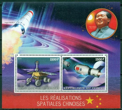 Congo 2016 China in Space miniature sheet 2 values