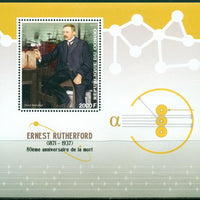 Congo 2017 80th death anniversary Ernest Rutherford souvenir sheet #1