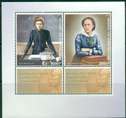 Congo 2017  150th birth anniversary Marie Curie miniature sheet 2 values