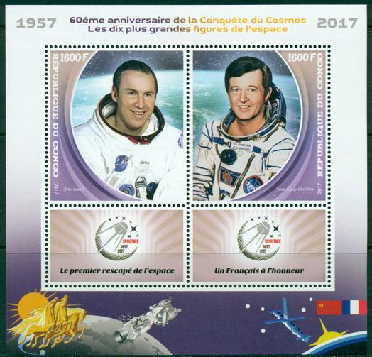 Congo 2017 60th anniversary conquest of space miniature sheet 2 values #5