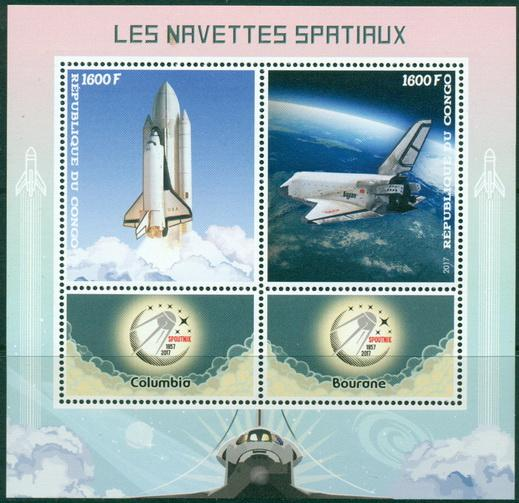 Congo 2017 Space Shuttle miniature sheet 2 values