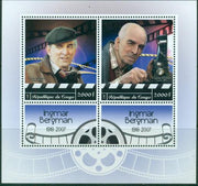 Congo 2018 birth centenary Ingmar Bergman miniature sheet 2 values