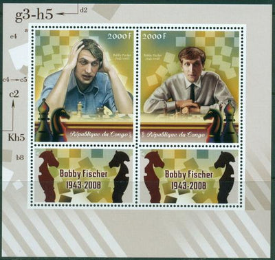 Congo 2018 75th birth anniversary Bobby Fischer miniature sheet 2 values