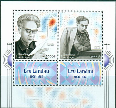 Congo 2018 110th birth anniversary Lev Landau miniature sheet 2 values