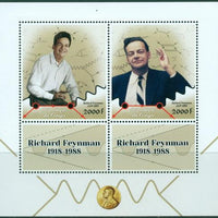 Congo 2018 birth centenary Richard Feynman miniature sheet 2 values