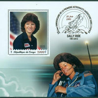 Congo 2018 Space Shuttle Sally Ride souvenir sheet #1