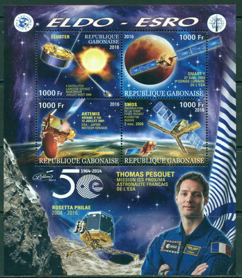 Gabon 2016 50th anniversary ELDO ESRO miniature sheet 4 values #5