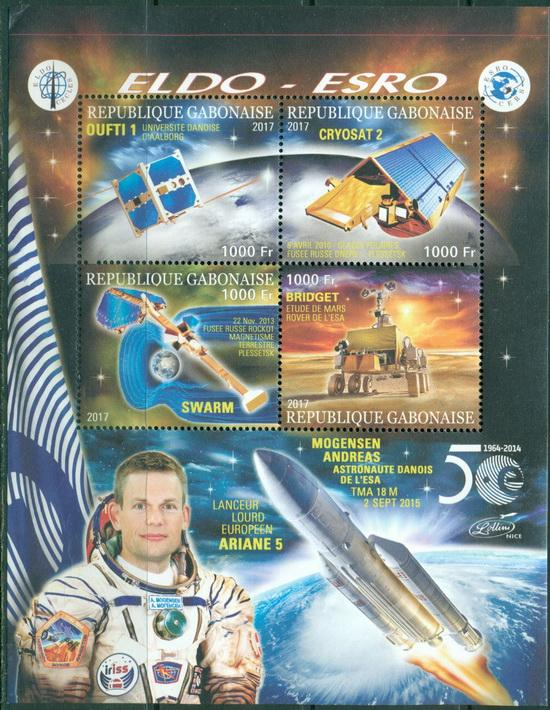 Gabon 2017 50th anniversary ELDO ESRO miniature sheet 4 values #2