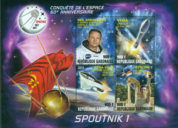 Gabon 2018 60th anniversary conquest of space Sputnik miniature sheet 4 values #2