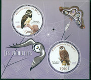 Mali 2016 Owls miniature sheet 2 values