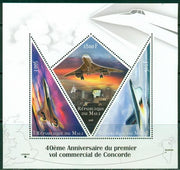 Mali 2016 miniature sheet 40th anniversary first commercial flight Concorde #2 3 values
