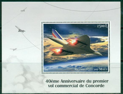 Mali 2016 souvenir sheet 40th anniversary first commercial flight Concorde