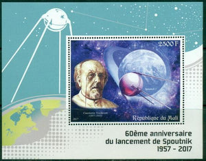 Mali 2017 souvenir sheet 60th Anniversary of Sputnik 1