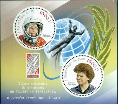 Mali 2017 miniature sheet 80th Anniversary birth Valentina Tereshkova First woman in space