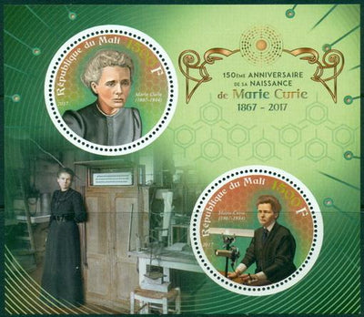 Mali 2017 miniature sheet 150th birth anniversary Marie Curie 2 values