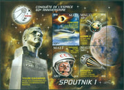 Mali 2017 60th anniversary conquest of space Sputnik miniature sheet 4 values #1