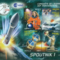 Mali 2017 60th anniversary conquest of space Sputnik miniature sheet 4 values #2