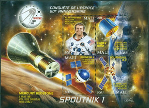 Mali 2017 60th anniversary conquest of space Sputnik miniature sheet 4 values #3