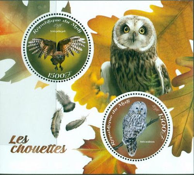 Mali 2018 miniature sheet Owls 2 values