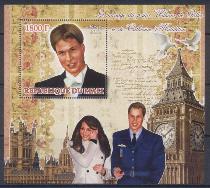 Mali 2011 Souvenir Sheet Marriage Of Prince William And Catherine Middleton #2