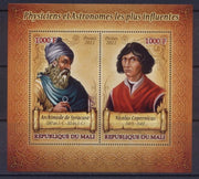 Mali 2011 Miniature Sheet Astronomers And Physisists #1 2 Values