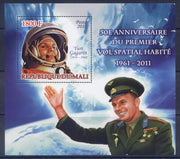 Mali 2011 Souvenir Sheet 50Th Anniversary First Man In Space