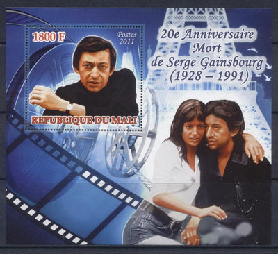 Mali 2011 Souvenir Sheet 20Th Death Anniversary Serge Gainsbourg