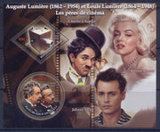 Mali 2010 Miniature Sheet 2 Values Auguste Lumiere And Louis Lumiere