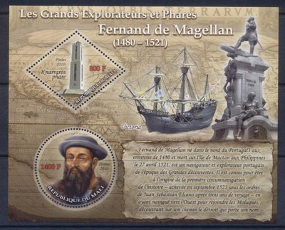 Mali 2010 Miniature Sheet 2 Values Great Explorers Ferdinand De Magellan