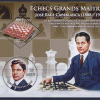 Mali 2010 Miniature Sheet 2 Values Chess Grand Masters Jose Raul Capablanca