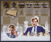 Mali 2010 Miniature Sheet 2 Values Chess Grand Masters Bobby Fischer