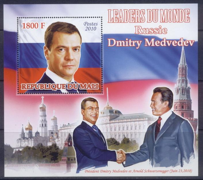 Mali 2010 Souvenir Sheet Leaders Of The World Dimitry Medvedev Russia
