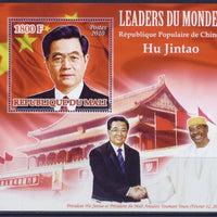 Mali 2010 Souvenir Sheet Leaders Of The World Hu Jintao China