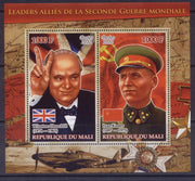 Mali 2012 Miniature Sheet Leaders Of The Second World War 2 Values #1