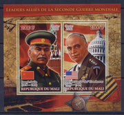 Mali 2012 Miniature Sheet Leaders Of The Second World War 2 Values #2