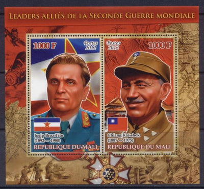 Mali 2012 Miniature Sheet Leaders Of The Second World War 2 Values #6