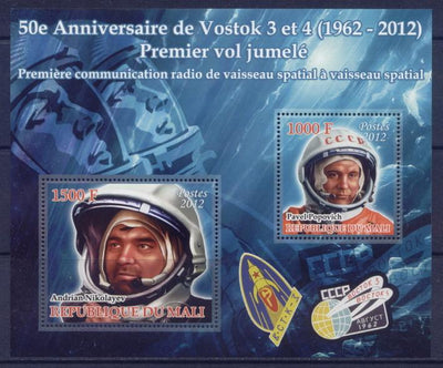 Mali 2012 Miniature Sheet 50Th Anniversary Vostok 3 And 4 2 Values
