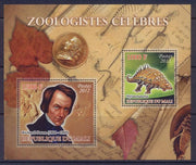 Mali 2012 Miniature Sheet Zoologists 2 Values Robert Owen