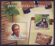 Mali 2012 Miniature Sheet Zoologists 2 Values Jane Goodall