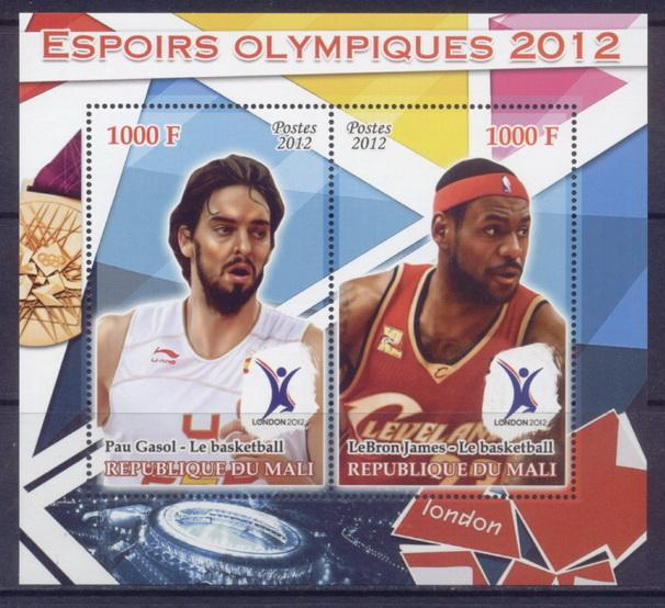 Mali 2012 Miniature Sheet London Olympic Games 2 Values #5