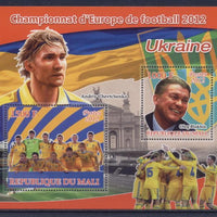 Mali 2012 Miniature Sheet European Football 2 Values Ukraine