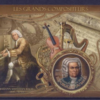 Mali 2012 Souvenir Sheet The Great Composers Johann Sebastian Bach