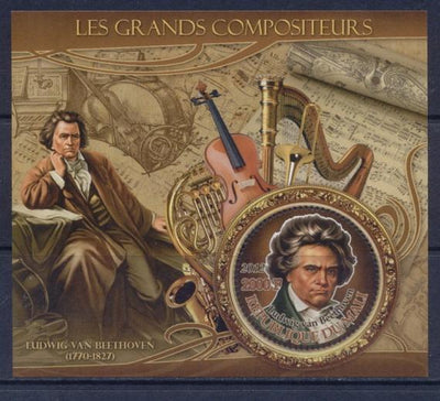 Mali 2012 Souvenir Sheet The Great Composers Ludwig Van Beethoven
