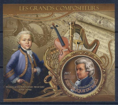 Mali 2012 Souvenir Sheet The Great Composers Wolfgang Amadeus Mozart