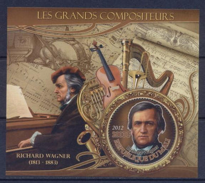 Mali 2012 Souvenir Sheet The Great Composers Johannes Richard Wagner