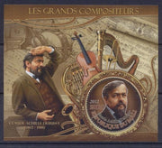Mali 2012 Souvenir Sheet The Great Composers Johannes Claude Achille Debussy