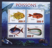 Mali 2012 Miniature Sheet Fish 4 Values