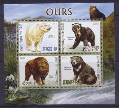 Mali 2012 Miniature Sheet Bears 4 Values